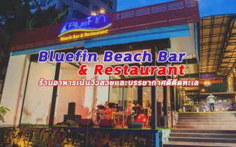 Bluefin Beach Bar & Restaurant