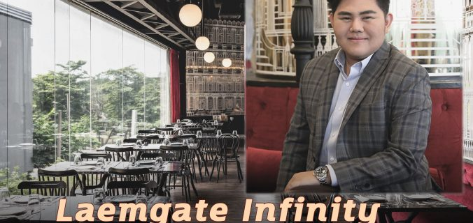 Laemgate Infinity