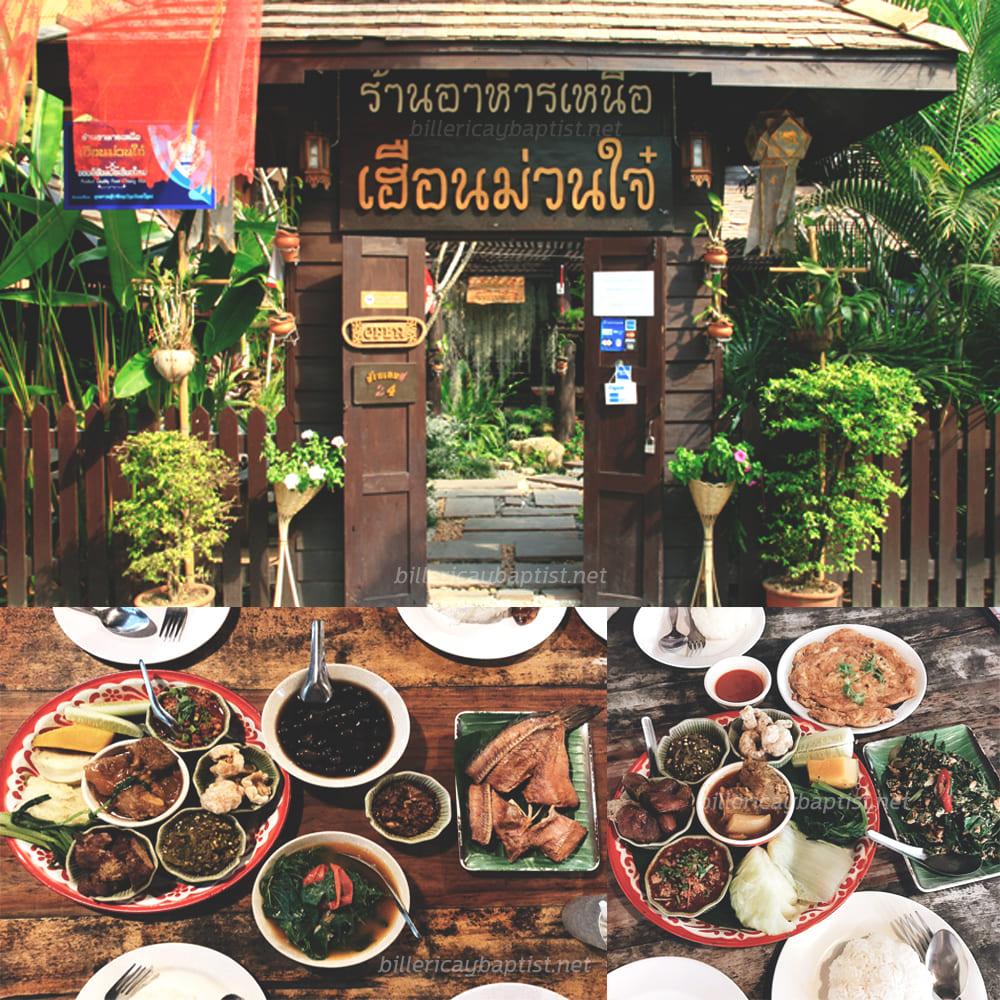 7 - ร้านเฮือนม่วนใจ๋ ร้านอาหารชื่อดังของจังหวัดเชียงใหม่ ที่เรียกได้ว่าโด่งดังมาก ๆ