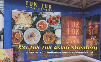ร้านTuk Tuk Asian Streatery