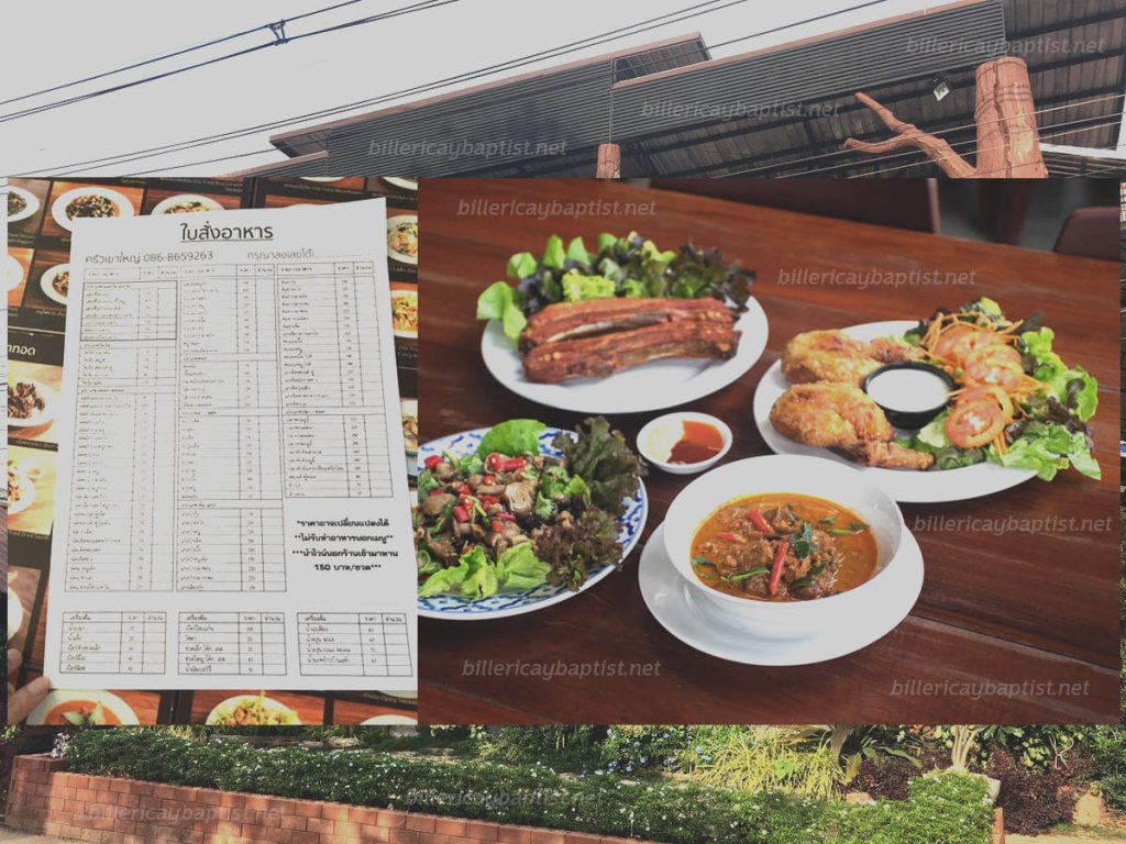 4 1024x768 - ร้านครัวเขาใหญ่ ร้านอาหารที่พลาดไม่ได้เมื่อได้แวะเวียนหรือเที่ยวผ่านเขาใหญ่