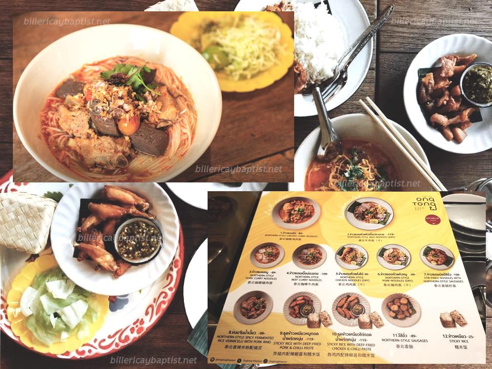 ข้าวซอย4 - ร้านอองตอง ข้าวซอย ร้านอาหารเหนือที่มีเมนูอาหารเหนือ รสชาติต้นตำรับ