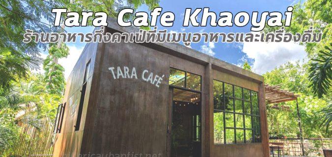 Tara Cafe Khaoyai