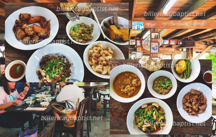 1 - ร้านเฮือนใจ๋ยอง ร้านอาหารเหนือที่มีความอร่อยเด็ดจ ร้านอาหารเหนือพื้นเมือง